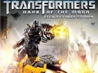 transformers-200×148